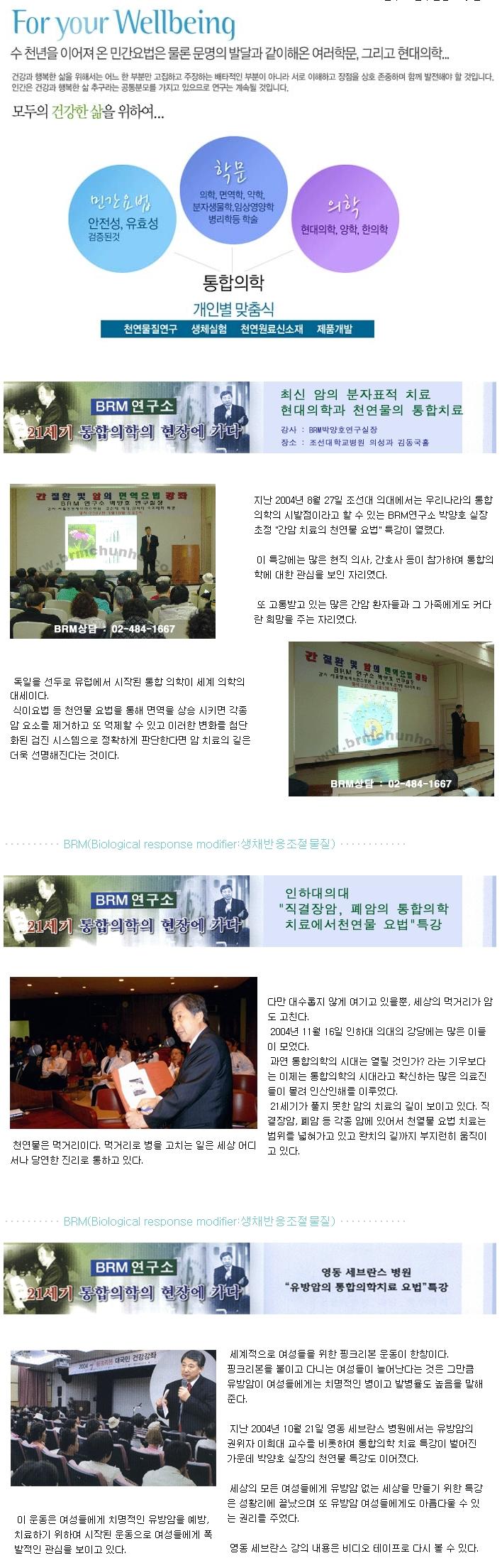 이미지1_TVK 투데이 - 박양호 실장 미국초청 강의