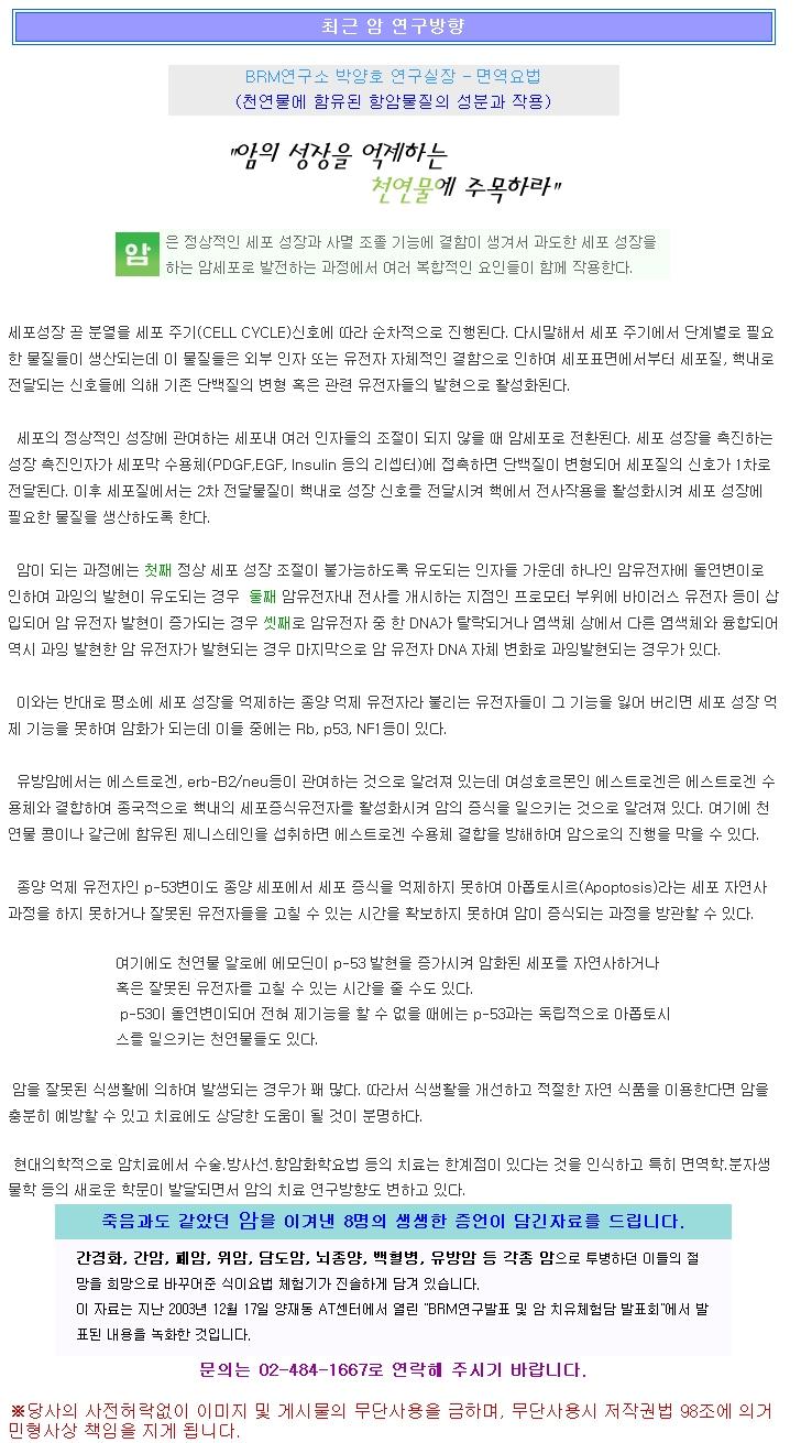 이미지2_TVK 투데이 - 박양호 실장 미국초청 강의